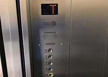 Empresa de elevadores